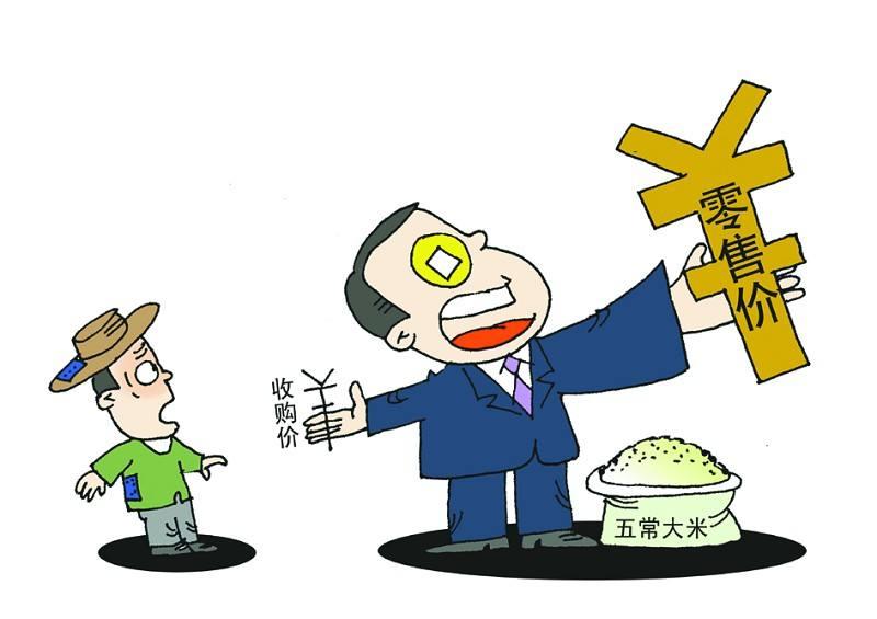"""中国未来还有""""暴利时代""""吗?"""